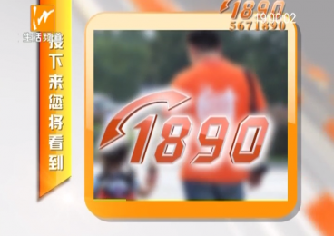 1890-2020-05-14
