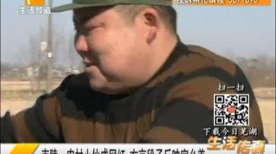 南陵:农村小伙成网红 方言段子反映家乡美