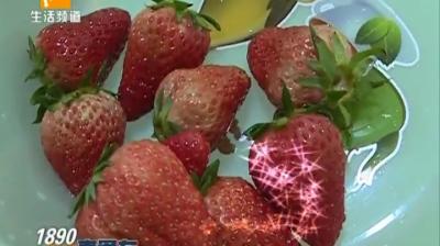 这个季节吃草莓 可是大有门道