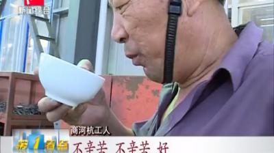 小学生为商合杭高铁建设工人送绿豆汤