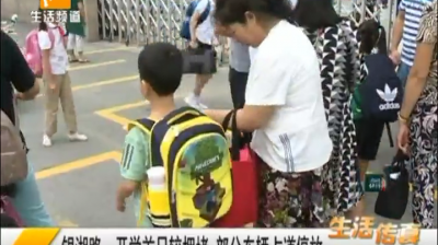 银湖路:开学首日较拥堵 部分车辆占道停放