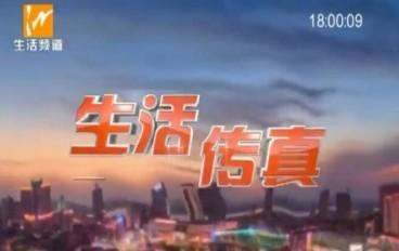 """芜湖经开区突击检查幼儿园食品安全:给孩子一个""""放心食堂"""""""