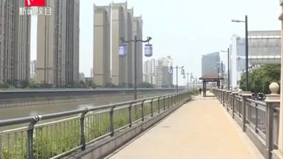 【曝光台第15期】市生态环境问题曝光台2019年5月16日